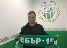 Николай Митов поема ФК Хебър