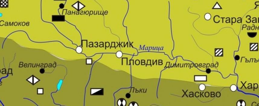 """Фирма """"България Алфа"""" ЕАД започва търсенето на полезни изкопаеми в четири общини"""