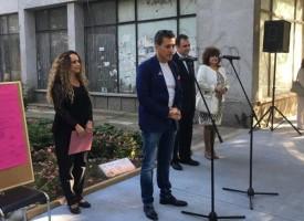 Утре в Пазарджик: За 19-ти пореден път стартира кампания за борба с рака на гърдата