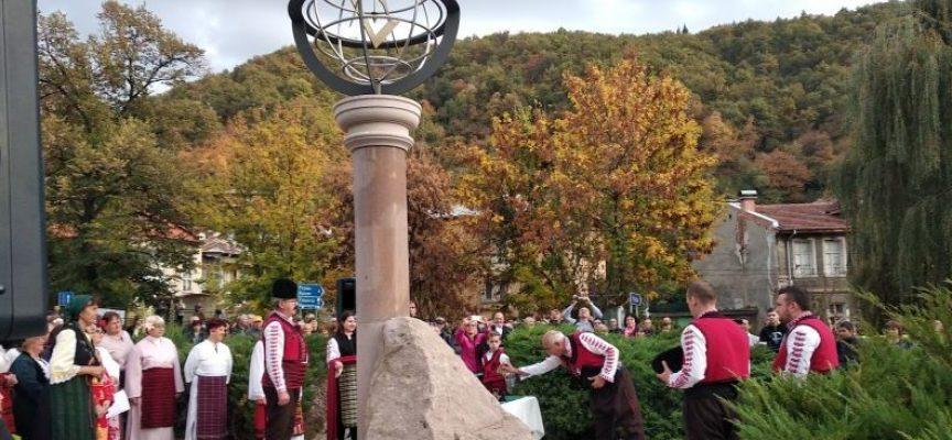 230 години от преселението на майсторите отбелязва Брацигово