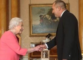 Президент Радев покани кралица Елизабет в България
