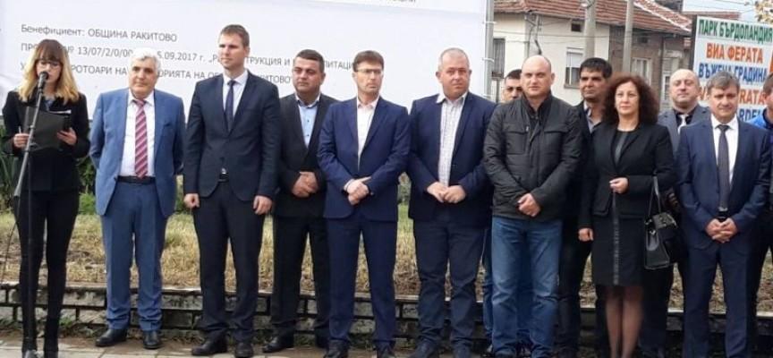 Кметът Холянов даде старт на асфалтирането на 6 улици в Ракитово