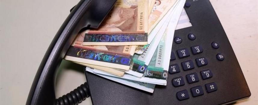 Арестуваха посредници на телефонни измами в Кърджали