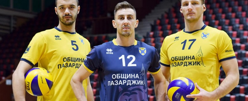 Волейболистите на Хебър с нови екипи, играят утре в Бургас