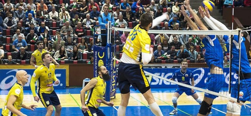 Резултат с изображение за волейбол Пазарджик