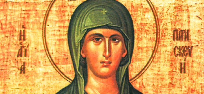 Почитаме днес Света Параскева