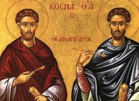 Днес да почерпят – Дамян и Кузман