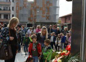 Пазарджик: Вижте програмата за празничния шести септември