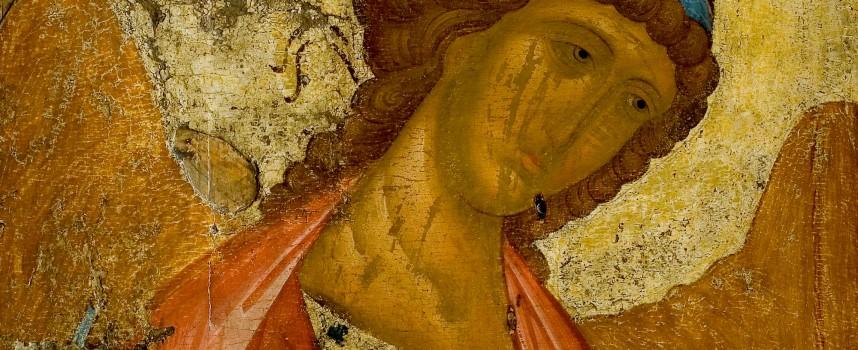 Утре е Архангеловден, поискайте тази нощ прошка за прегрешенията си