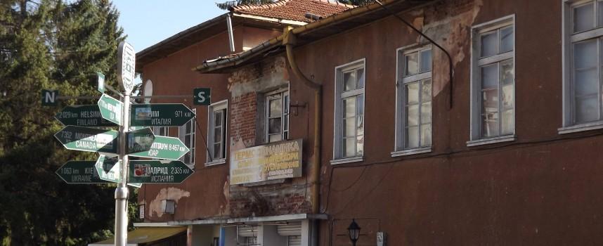 Читалището в Батак продължава да се руши, кметът е издал заповед за събарянето му