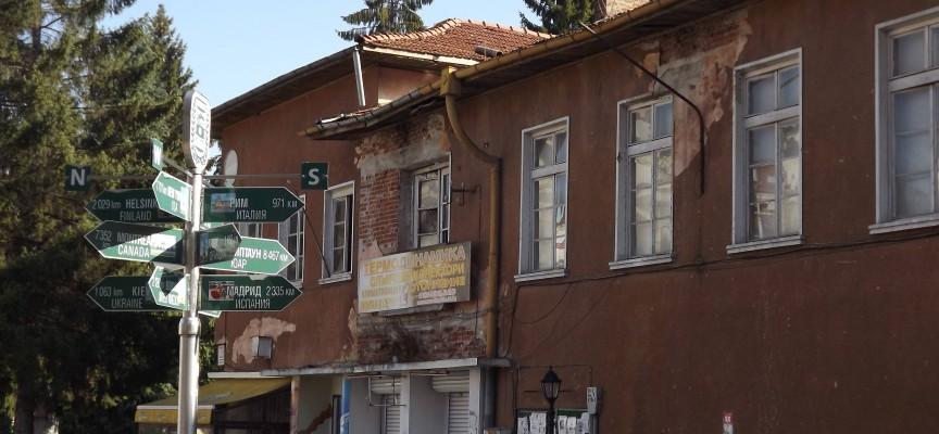Преди Рождество: Направи дарение на читалището в Батак, то се руши