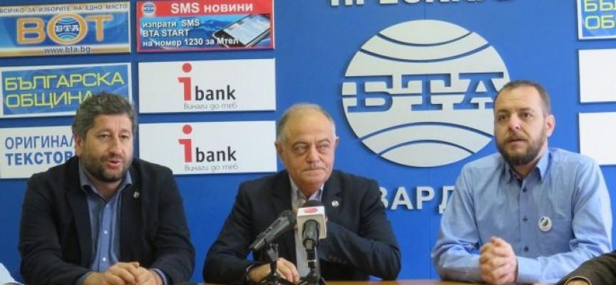 """""""Демократична България"""" отвори първия си в страната офис в Пазарджик, слагат край на """"крадливата стабилност"""""""