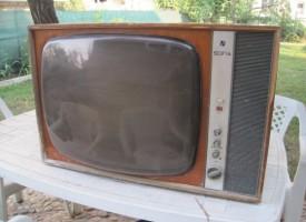 Знаете ли, че: Днес е Световният ден на телевизията