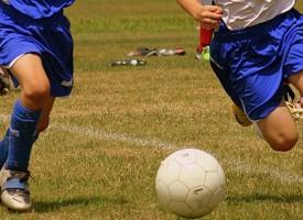 Община Пещера ще изгради игрища за мини футбол, баскетбол и волейбол