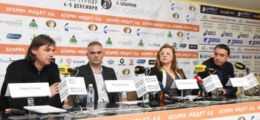 """Мач на звездите ще бележи първото издание на футболния турнир """"Проф. Д-р Лъчезар Цоцорков"""""""