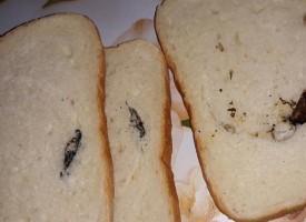 Пшеничен малц в хляб разбуни духовете в нета