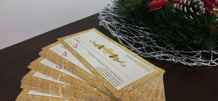"""Масажно студио """"БлаВен"""" предлага подаръчни ваучери, ето и подробностите"""