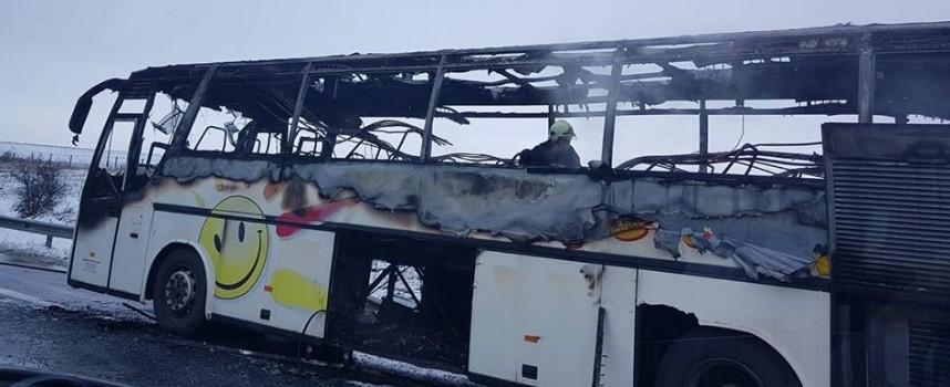 Тази сутрин: Огнеборци гасиха автобус във Велинград
