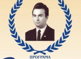 УТРЕ: Откриват бюст-паметник на Христо Чочев