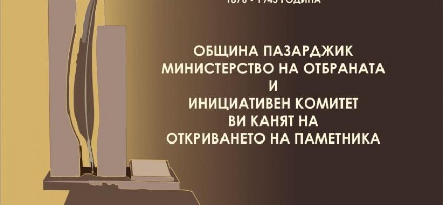 УТРЕ: Откриват паметника на военните кореспонденти в Градската градина