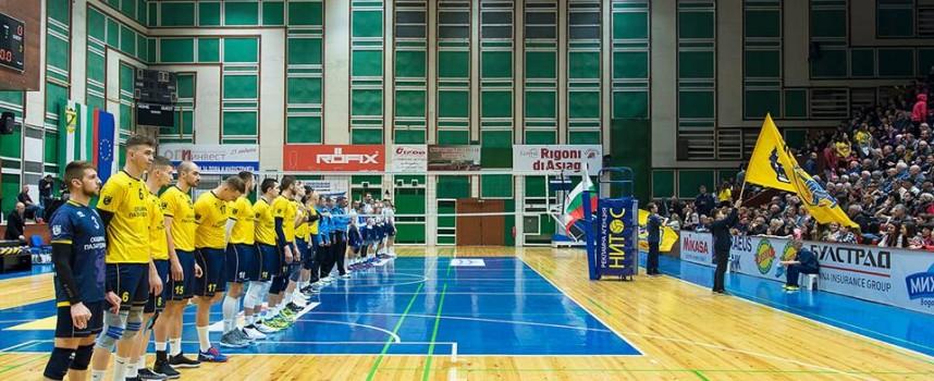 Волейболният тим на Хебър прегази Миньор в Перник