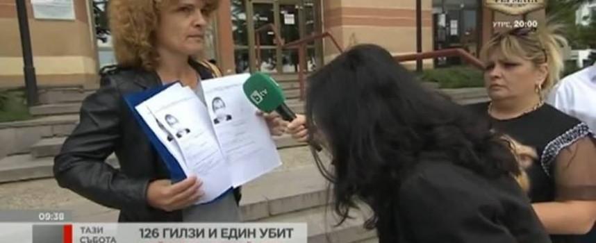 Втора осъдена за клевета срещу Марин Рачев след предаване на bTV