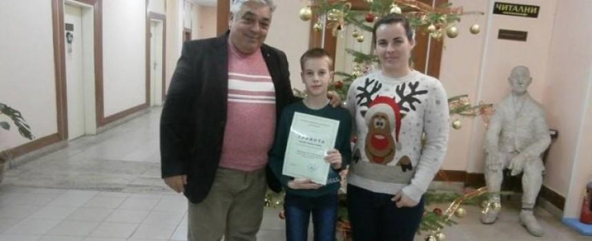 Калоян Тосков и Дамяна Райкова са читатели на годината за 2018