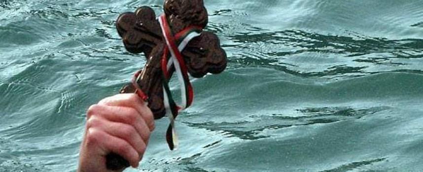 Йордановден е! Хвърлят кръста в реката
