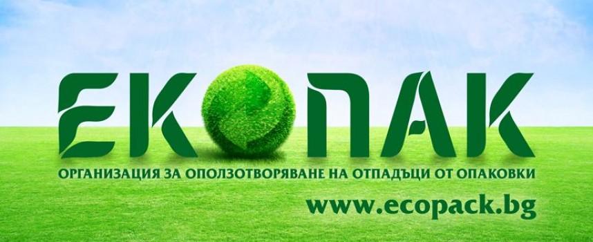 """780 цветни контейнера за разделно сметосъбиране поставя в 23 населени места """"Екопак България"""""""
