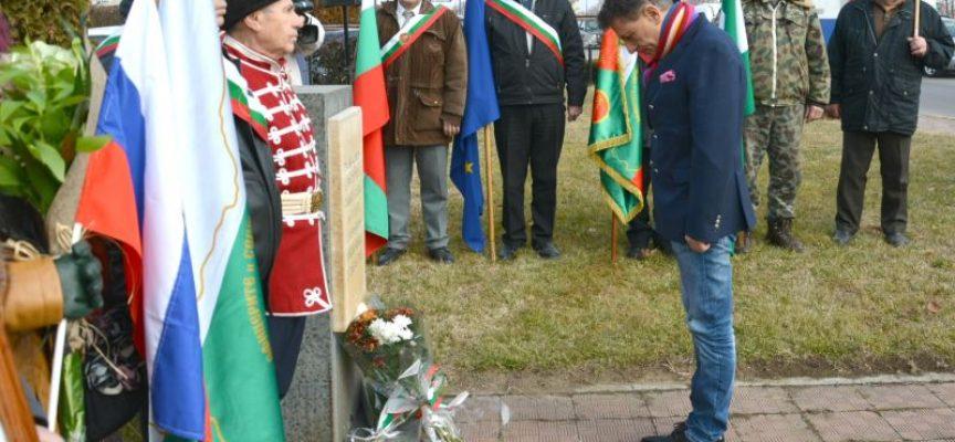 УТРЕ: Отбелязваме 143 години от Освобождението на Пазарджик, вижте програмата