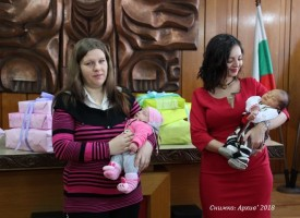 Панагюрище: На Бабинден орисват последното за 2018 г. и първото за 2019 г. деца