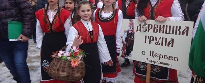 """Радостина Босакова от Пазарджик спечели екскурзия до Венеция от """"Сурва 2019"""""""