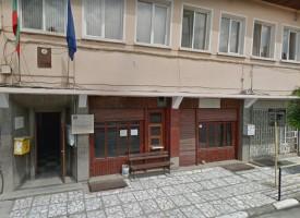 Пещера: Кметство Радилово се сдоби с две нови помещения след приемането на бюджета