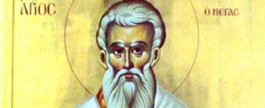 Днес да почерпят Пламен, Огнян, Светлин, Светослав и всички, в чийто имена се съдържа символът на светлината