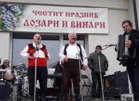 Денят на лозаря и винаря във Виноградец бе отбелязан днес, Марин Рачев поведе хорото