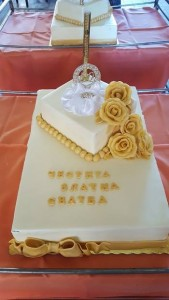 13златна сватба