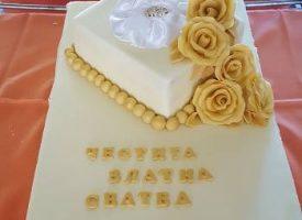 42 двойки от община Пещера ще празнуват своята златна сватба