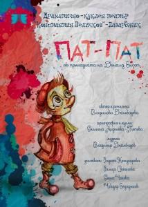 14Pat Pat Plakat