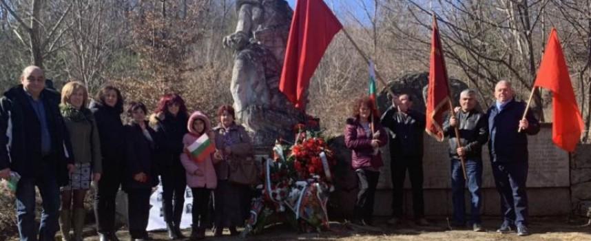 """На """"Еледжик"""" почетоха паметта на 19 героично загинали партизани"""