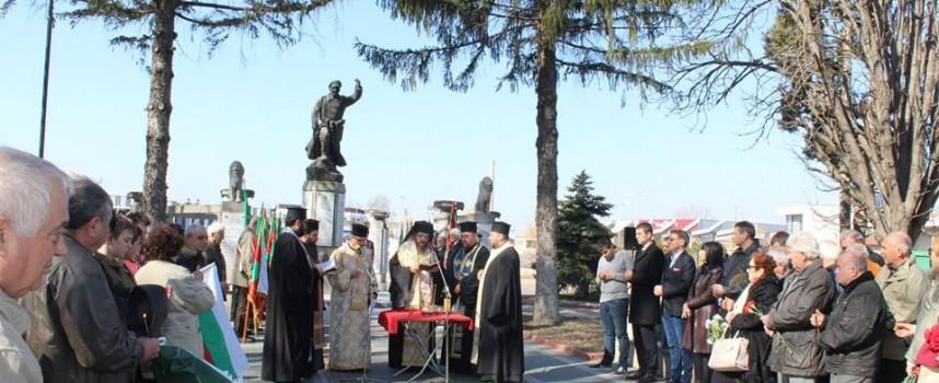 Заупокойна молитва в памет на 27 Чепински полк и възпоменание за загиналите при Булаир
