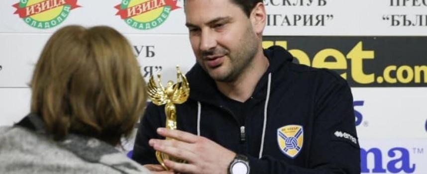 """ВК Хебър стана """"Отбор на януари"""" в класацията на """"Пресклуб България"""""""