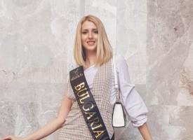 Елеонора Стоянова от Пазарджик представя България на Miss Global във Филипините, да я подкрепим