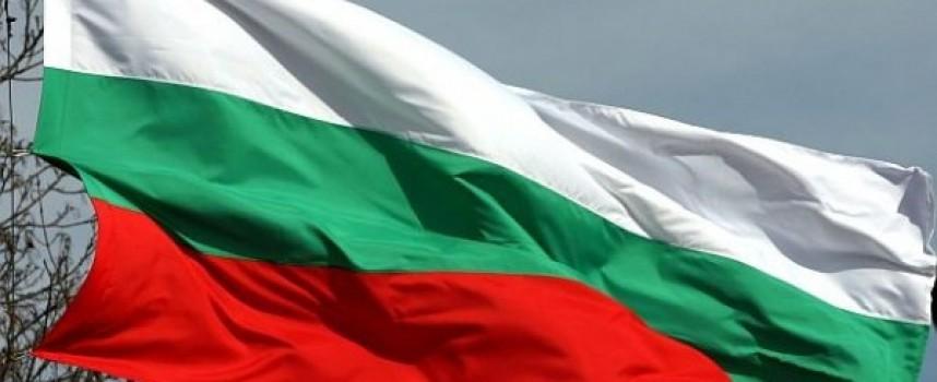 """Пазарджик: В 17.30 ч. носим знаме с дължина от 141 метра, ела пред читалище """"Виделина"""""""