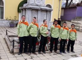 В Ракитово отбелязаха 141 години от Освобождението на България