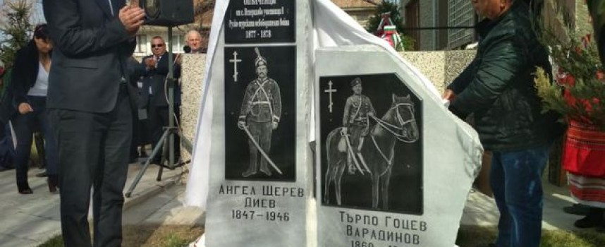 Паметник на опълченци откриха в село Исперихово