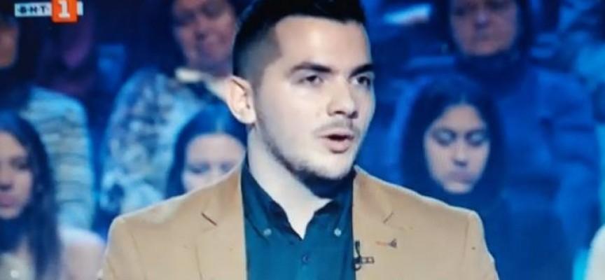 """Иван Тилев си тръгна с 500 лв. от """"Стани богат"""""""