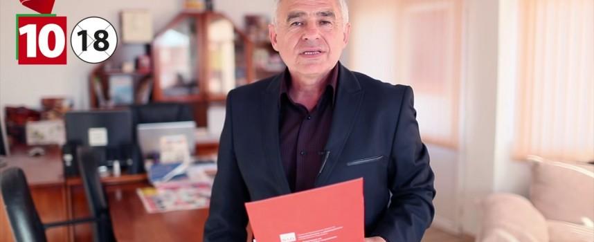 Георги Вергиев замества Славчо Велков в Народното събрание