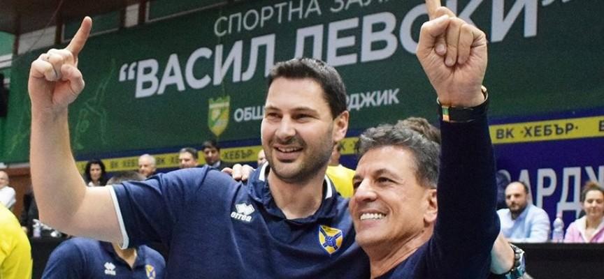 Пазарджик ще се кандидатира за Европейски град на спорта – 2020, ето кой ще бъде тук утре