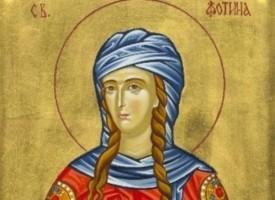 Днес църквата почита паметта на св. мъченица Фотина. Да почерпят Светла, Светлана, Светлозара, Светлозар