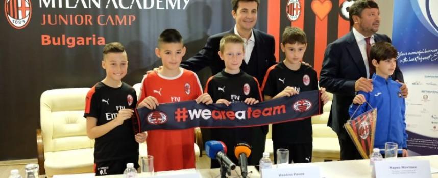През юни: Община Панагюрище посреща първия за годината  Milan Academy Junior Camp